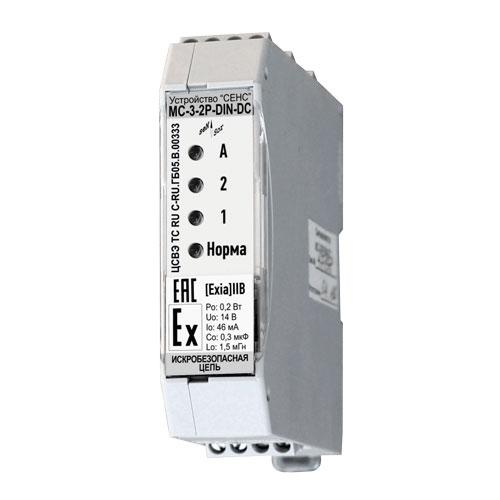 Сигнализатор МС-3-2Р-DIN