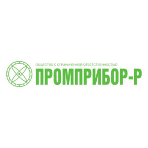 ПРОМПРИБОР-Р